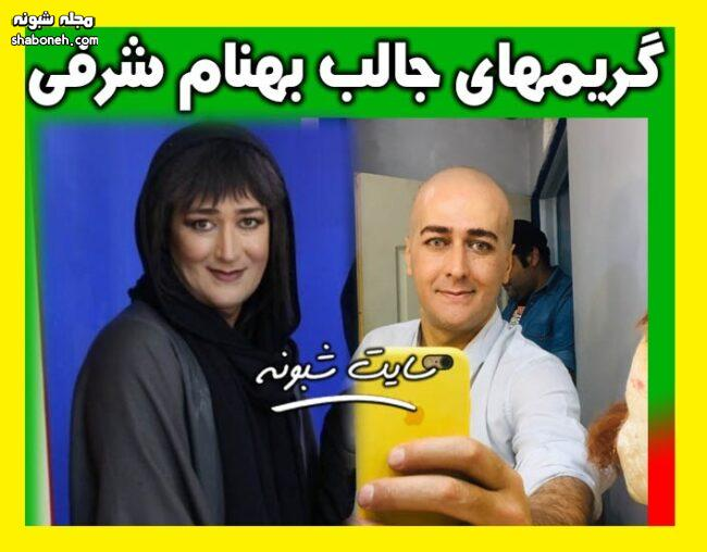 بازیگر نقش ناصر فیض در سریال بچه مهندس 4 کیست + بیوگرافی و همسر بهنام شرفی