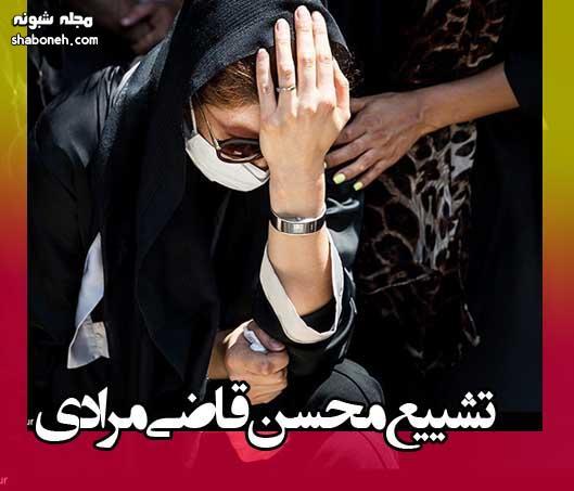 گریه مهوش وقاری در تشییع همسرش محسن قاضی مرادی