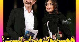 فوت همسر بیوک میرزایی و گریه بیوک میرزایی + فیلم