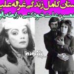 بیوگرافی غزاله علیزاده نویسنده و همسرش کیست و دخترش سلما