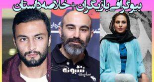 خلاصه داستان فیلم قهرمان اصغر فرهادی + بازیگران و پشت صحنه