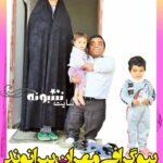 بیوگرافی مهران بیرانوند بازیگر لرستانی شبکه افلاک و همسرش +اینستاگرام