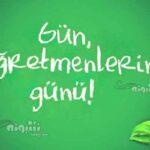 پیام تبریک روز معلم و استاد به ترکی و آذری (معلم و استاد روزت مبارک)