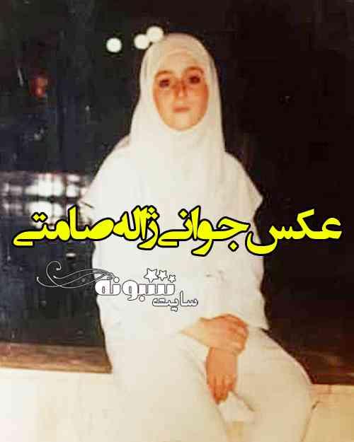 بیوگرافی و عکس جوانی ژاله صامتی بازیگر بدون حجاب