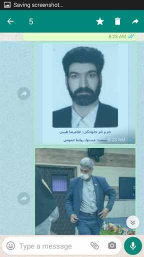 بیوگرافی غلامرضا طیبی مدیر روابط عمومی پست هرمزگان + اینستاگرام