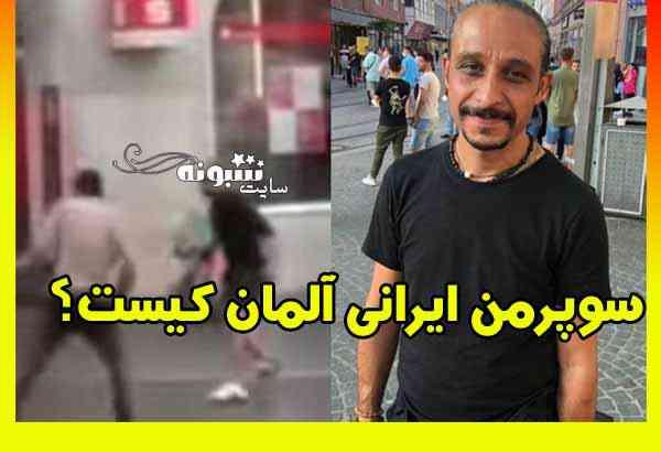 بیوگرافی چیا ربیعی پناهجوی ایرانی که مقابل تروریست سومالیایی ایستاد +اینستاگرام