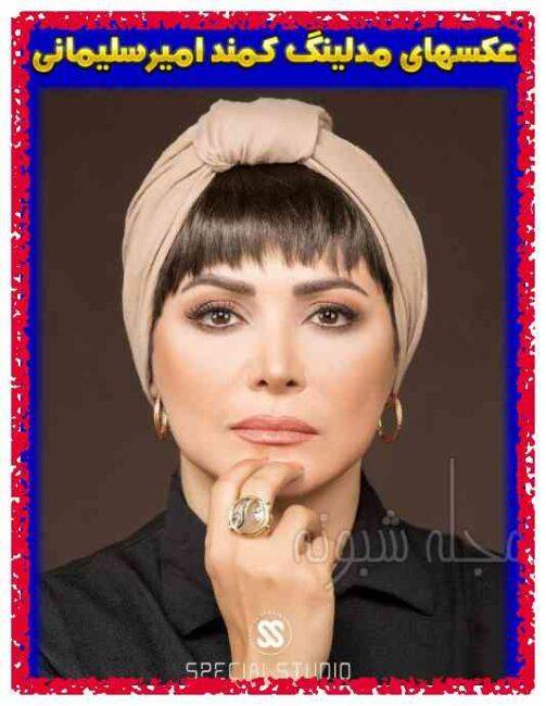 عکس کمند امیرسلیمانی بازیگر نقش خانم میو در کلبه عمو پورنگ کیست نقش گربه در کلبه عمو پورنگ