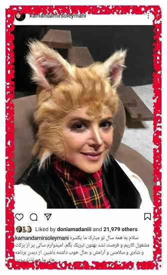 بازیگر نقش خانم میو در کلبه عمو پورنگ کیست نقش گربه در کلبه عمو پورنگ
