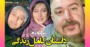 بیوگرافی علیرضا زمانی نسب بازیگر و همسر و فرزندان + اینستاگرام و ویکی پدیا