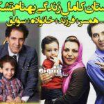 بیوگرافی بهنام تشکر بازیگر و همسرش آیدا یزدانی +عکس فرزند و پسرش