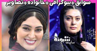 بیوگرافی سودابه بیضایی بازیگر و همسرش + اینستاگرام و عکس پاهای سودابه بیضایی بی حجاب