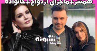 بیوگرافی متین ستوده بازیگر و همسرش علی زندی +عکس و ماجرای ازدواج