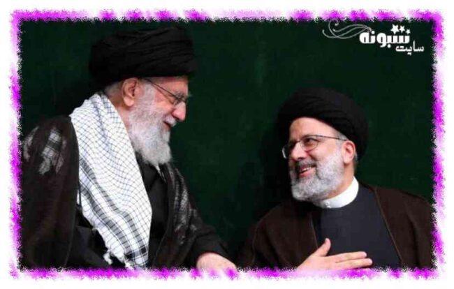 عکس پروفایل ابراهیم رئیسی و رهبر استوری اینستاگرام و وضعیت واتساپ ابراهیم رییسی