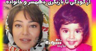 بیوگرافی رزیتا غفاری بازیگر و همسرش عباس صالحی عکس +دخترش و قد و اینستاگرام
