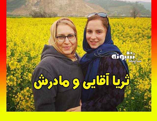 بیوگرافی ثریا آقایی بدمینتون باز و مادرش + اینستاگرام و ویکی پدیا و قد و عکس