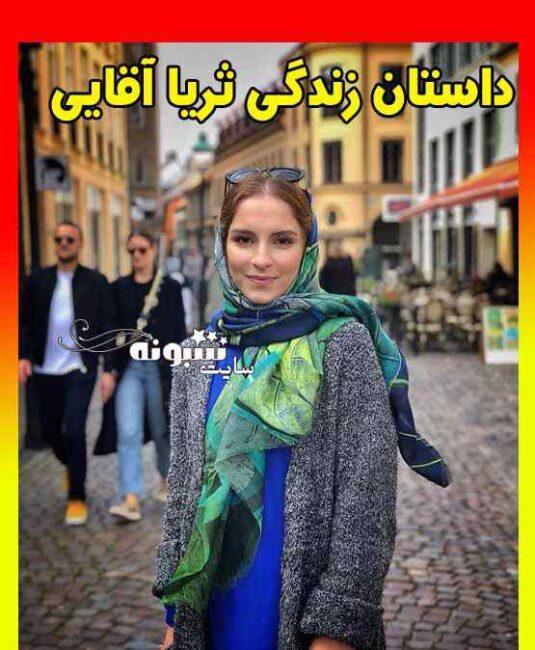 بیوگرافی ثریا آقایی بدمینتون باز و همسرش + اینستاگرام و ویکی پدیا و قد و عکس