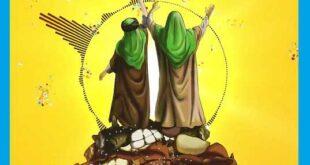تاریخ عید غدیر خم امسال 1400 چه روزیست چند شنبه است