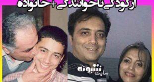 بیوگرافی مجید اخشابی خواننده و همسرش + عکس و اینستاگرام