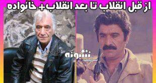 بیوگرافی محمد برسوزیان بازیگر سینما و تلویزیون درگذشت + همسر و فرزندانش