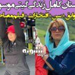 بیوگرافی گیتی موسوی بدنساز و همسرش و دخترش + اینستاگرام