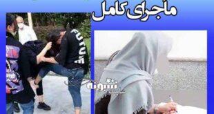 حکم هلیا دختر قمه کش صادر شد + عکس و جزئیات کامل