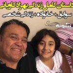 بیوگرافی بهزاد کاویانی مجری و همسرش و فرزندان +عکس و اینستاگرام