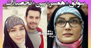 بیوگرافی مژده خنجری مجری و همسرش + اینستاگرام و عکس و ویکی پدیا و سن و قد