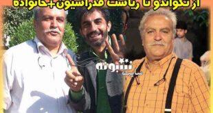 بیوگرافی بیژن خراسانی گزارشگر و همسرش +اینستاگرام و سوابق و ویکی پدیا