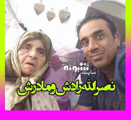 بیوگرافی نصرالله رادش و همسرش آرزو محمود + نحوه آشنایی و عکس و سن و قد