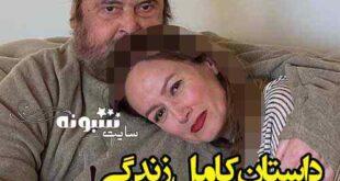 بیوگرافی حمیدرضا صدر کارشناس فوتبال و همسرش مهرزاد دولتی و فرزندان و دخترش اینستاگرام