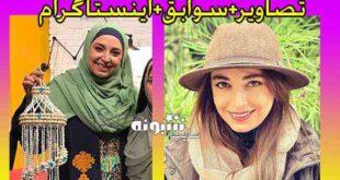 بیوگرافی شیرین صمدی مجری و همسرش + عکس جدید و اینستاگرام و ویکی پدیا