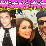 بیوگرافی شهرام کاشانی خواننده لس آنجلسی و همسرش +اینستاگرام
