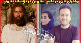 بیوگرافی زهیر یاری بازیگر و همسرش + عکس و اینستاگرام و ویکی پدیا و قد