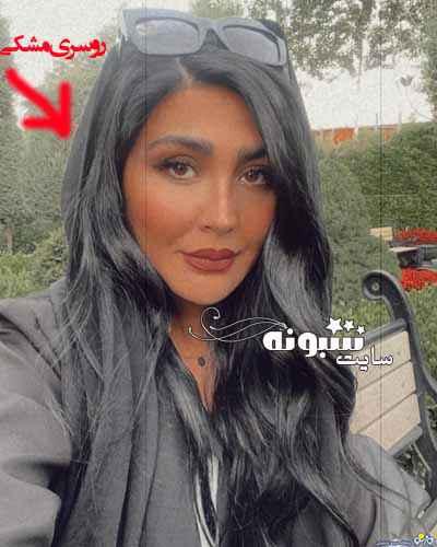 عکس کشف حجاب مریم معصومی بازیگر +ماجرای عکس بدون حجاب مریم معصومی