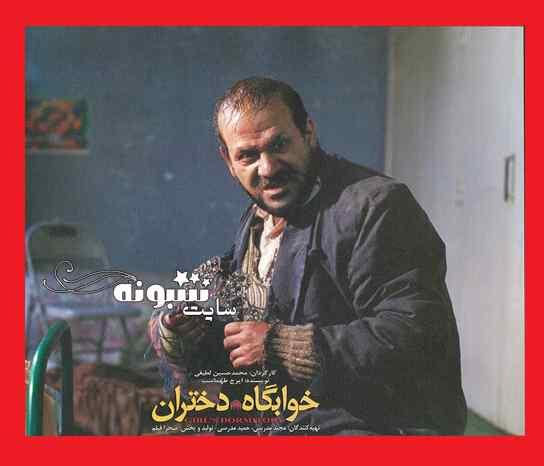 بیوگرافی صادق صفایی بازیگر سینما و همسرش +درگذشت و اینستاگرام