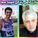 بیوگرافی حمید سجادی وزیر ورزش و همسر و فرزندان + اینستاگرام