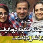 علت درگذشت و فوت علی سلیمانی مشخص شد +عکس