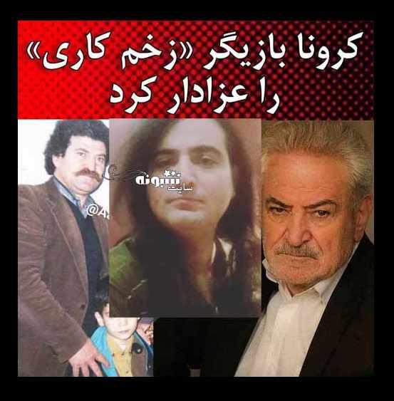علت درگذشت و فوت آرمان هژیرآزاد فرزند کاظم هژیرآزاد +عکس و بیوگرافی