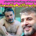 واکنش سید جواد هاشمی به سکانس لخت شدن در سریال زخم کاری