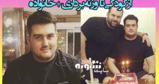 بیوگرافی علی داودی (داوودی) وزنه برداری و همسرش +عکس و اینستاگرام قد وزن