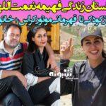 بیوگرافی فهیمه نعمت اللهی قهرمان موتورسوار و همسرش +عکس اینستاگرام