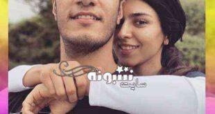 بیوگرافی سید امیر حسینی همسر فرزانه فصیحی +اینستاگرام و شغل و عکس