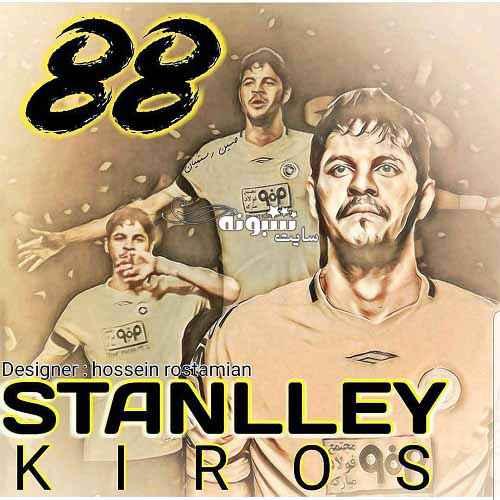 عکس پروفایل استوری کیروش استنلی فوتبالیست
