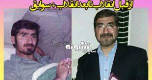 بیوگرافی محمد رحمان نظام اسلامی مجری و همسر و فرزندان +عکس