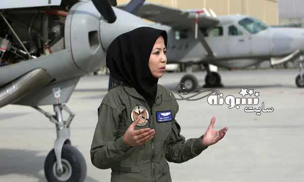 بیوگرافی صفیه فیروزی خلبان زن افغانستان و همسر و دخترش کیست +اینستاگرام