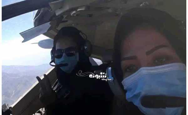 بیوگرافی صفیه فیروزی خلبان زن افغانستان و همسرش کیست +عکس و اینستاگرام