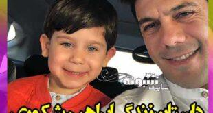 بیوگرافی ابراهیم شکوری و همسرش و فرزندان +عکس جدید و اینستاگرام