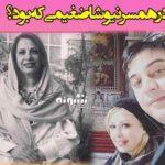 مادر همسر نیوشا ضیغمی کیست +عکس و علت درگذشت