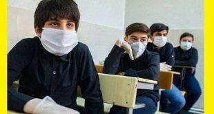 سامان و سایت واکسن دانش اموزان +آموزش ثبت نام واکسیناسیون