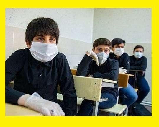 سامانه و سایت واکسن دانش آموزان salamat.gov.ir +آموزش ثبت نام